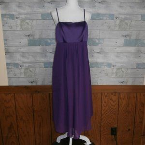 Alfred Sung Purple Cocktail Formal Dress - E42